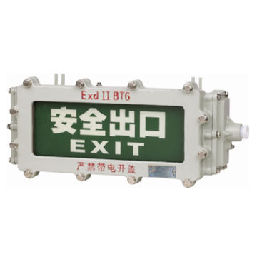LED Explosion Proof EXIT lights