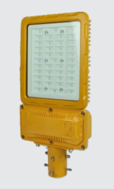 Led Explosion Proof Street Light